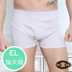 【岱妮蠶絲】純蠶絲42針110G中腰四角褲BM0929N-銀灰/EL加大尺碼(KMA8A301)