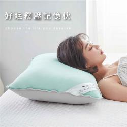 [ELVIS愛菲斯]記憶枕頭-備長炭/酷涼感釋壓枕