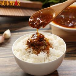 【城市野炊】泰式香茅肉醬 (260g +-10%/包) x 30包