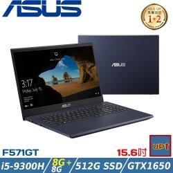 【ASUS 華碩】特仕版 F571GT-0631K9300H 15.6吋獨顯筆電(i5-9300H/8G+8G/512G SSD/GTX1650 4G