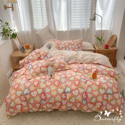 BUTTERFLY-柔絲絨枕套床包二件組-愛心滿滿(單人加大)