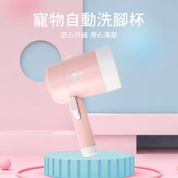 CS22 寵物矽膠洗腳杯(潔足器)
