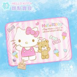 享夢城堡 卡通涼感毯70x100cm-HELLO KITTY 甜點寶貝-粉