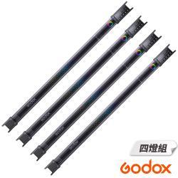 Godox 神牛 TL60 兩尺18W彩色燈條/LED攝影燈-四燈組