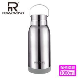 弗南希諾 真空手提大容量保溫瓶(1000ml)FR-1757