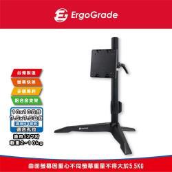 ErgoGrade 螢幕支架 電腦螢幕支架 螢幕架 電腦架 壁掛架 桌上型底座 螢幕底座 EGTS011Q