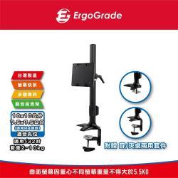 ErgoGrade 快拆式穿夾兩用鋁合金螢幕支架 (EGTC011Q)  螢幕架 電腦螢幕架 電腦架 螢幕支架 支撐架