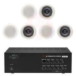商業空間 鐘王牌 KB-120PA 擴大機+AV MUSICAL HSR-108-6T 崁入式喇叭 X6支