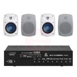 商業空間 鐘王牌 KB-80PM 擴大機+Poise H-5T 多用途喇叭(白) X4支