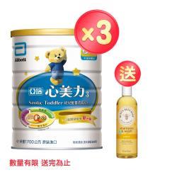 亞培 心美力3號 幼兒營養成長配方(新升級)(1700gx3罐)+(贈品)Burts Bees寶貝洗髮沐浴露