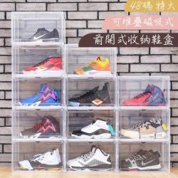 可堆疊磁吸式防塵鞋盒(4個一組/可挑色)