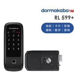DORMAKABA RL599+ 五合一功能 指紋 卡片 密碼 鑰匙 藍芽 智慧電子輔助鎖 (含安裝+保固2年)