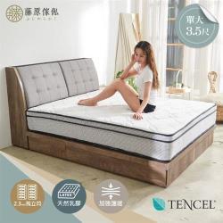 【藤原傢俬】白雪點點黑三線天絲乳膠2.3硬式獨立筒床墊(單人加大3.5尺)