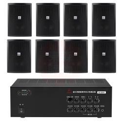 商業空間 鐘王牌 KB-200PA 擴大機+AV MUSICAL QS-61POR 壁掛喇叭(黑) X8支