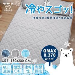 好物良品-日本冷感科技透氣吸汗水洗床墊 夏季墊 冷感墊 (180x200cm)