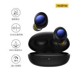 realme Buds Air 2 Neo 真無線主動降噪藍牙耳機-黑色