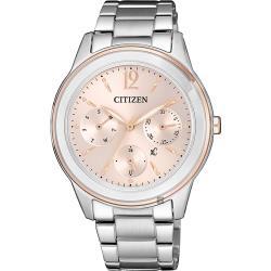 CITIZEN 星辰 xC 亞洲限定光動能日曆女錶-玫瑰金x銀/36.5mm(FD2065-56W)