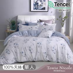 【Tonia Nicole 東妮寢飾】花信之年環保印染100%萊賽爾天絲兩用被床包組(單人)
