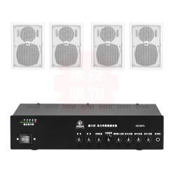 商業空間 鐘王牌 KB-80PA 擴大機+AV MUSICAL QS-61POR 壁掛喇叭(白) X4支