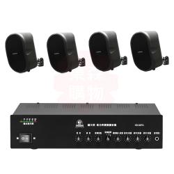 商業空間 鐘王牌 KB-80PA 擴大機+AV MUSICAL QS-40PRO 壁掛喇叭(黑) X4支
