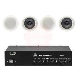 商業空間 鐘王牌 KB-80PA 擴大機+AV MUSICAL HSR-108-6T 崁入式喇叭X4支