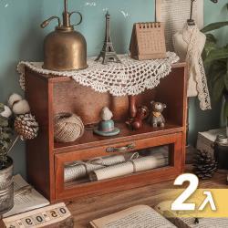 慢慢家居-復古原木玻璃桌面收納櫃 -2入 (一格一抽)