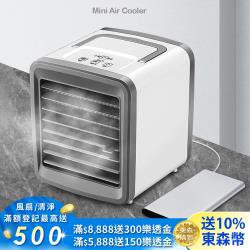 USB加濕噴霧水冷扇 風速可調/七色夜燈