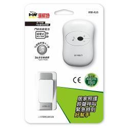 (2入組)HI-WATT  超高頻 插電式無線數位門鈴 HW-A16(1鈕1鈴)