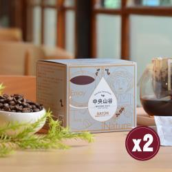 【SATUR薩圖爾】[ 神系列 ] 中央山谷濾掛式精品咖啡 兩盒(10gX10包/盒)