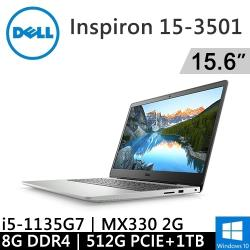 DELL Inspiron 15-3501-R1628STW-SP2 15.6銀(i5/8G/512G+1TB/MX330 2G/W10)特仕版
