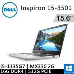 DELL Inspiron 15-3501-R1628STW-SP1 15.6銀(i5/8G+8G/512G /MX330 2G/W10)特仕版