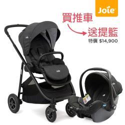 【奇哥Joie】versatrax™ 多功能三合一手推車