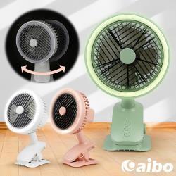 aibo 夾式/桌立 自動擺頭旋轉USB夜燈風扇(可調速)AB205