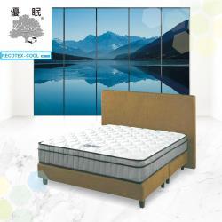 優眠RECOTEX Cool超涼感蜂巢乳膠三線獨立筒床墊5尺*6.2尺 雙人