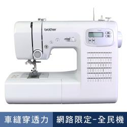 新機上市 購機好禮再加碼!!日本brother FS-60X 懷特天使 智慧型電腦縫紉機