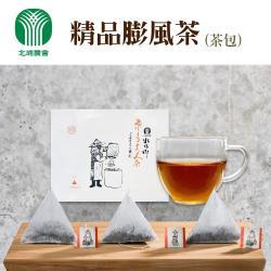 北埔農會  精品膨風茶茶包-60g-20包-盒  (1盒)
