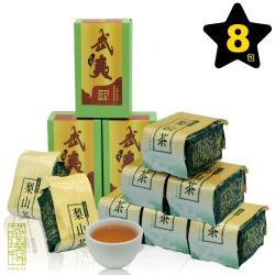 【茶曉得】老師傅私藏岩韻武陵武夷茶8件組(2斤)