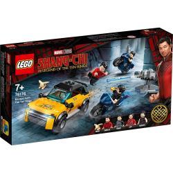 LEGO樂高積木 76176 202104 Super Heroes 超級英雄系列 - 逃離十環幫