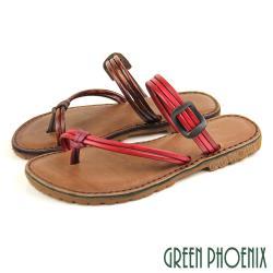 GREEN PHOENIX 台灣製純色扭結套趾平底拖鞋U60-28011