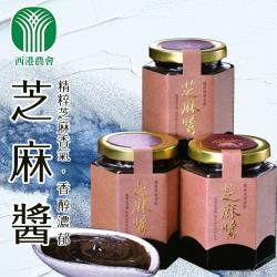 西港農會  芝麻醬-260g-罐 (1罐)