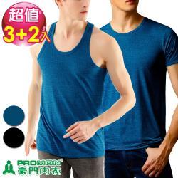PROMAN豪門 運動型男氣網動能速乾涼爽背心3件+短袖衫2件組