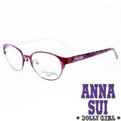 【Anna Sui】Dolly Girl系列潮流金屬框眼鏡(DG151-201-繽紛碎花圖騰 紫紅色)