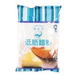 【聯華麵粉】駱駝牌低筋麵粉1kg