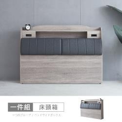 【時尚屋】[5V21]凱爾5尺床頭箱5V21-KR007-免運費/免組裝/臥室系列