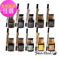 日本Johns Blend 室內香氛擴香瓶140ml/瓶(七款任選)