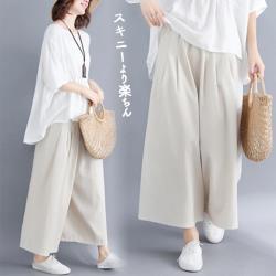 【悠美學】日系簡約純色寬鬆休閒造型闊腿褲(F)