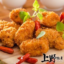 【上野物產】原味骰子雞球 (250g土10%/包) x8包