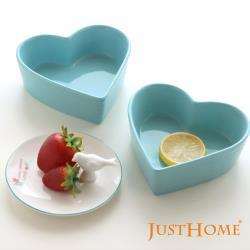 Just Home田園時光陶瓷鳥語餐盤3件組(愛心深盤+鳥語多用盤)