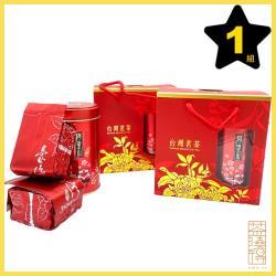 【茶曉得】阿里山特選清香茗茶手提禮盒(150gx2入,1盒)