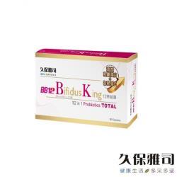 【久保雅司】美國BB12微晶球龍根菌30粒/盒(全新升級版)